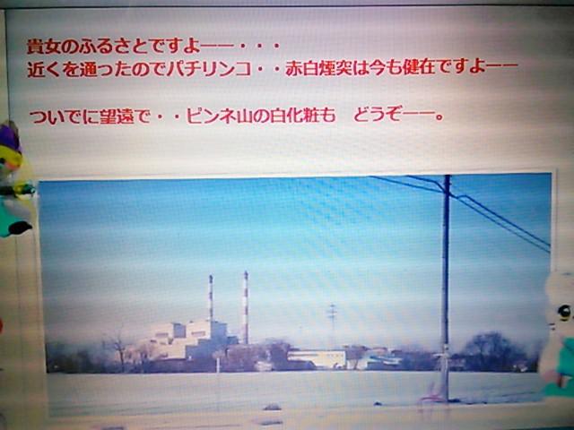 20141121123101c71.jpg