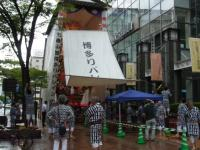 1307-yamakasa3.jpg