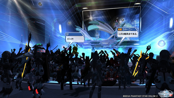 pso20130621_230422_005.png