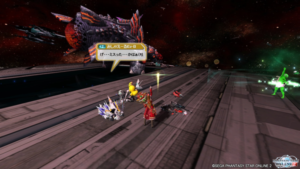 pso20130622_234204_002.png