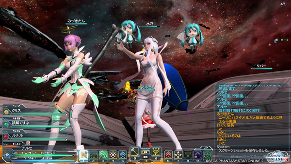 pso20130702_233228_000.png