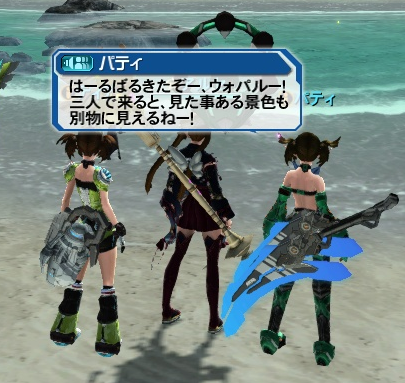 pso20130720_123729_001.png