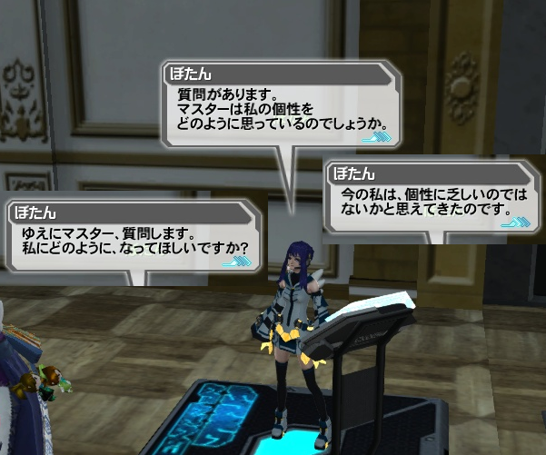 pso20130727_130653_000.png