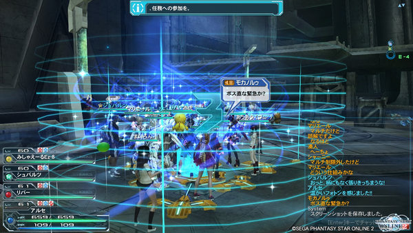pso20131009_230134_001.png