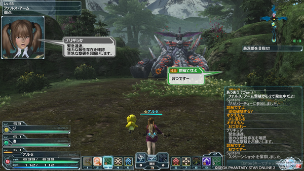 pso20131012_001432_004.png