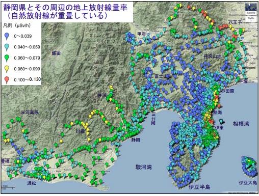 静岡県汚染地図