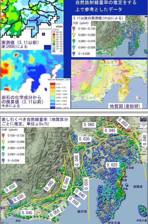静岡県汚染地図2