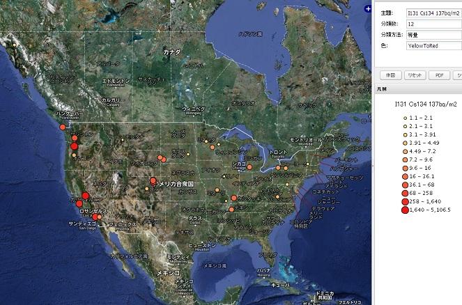 米国汚染地図4