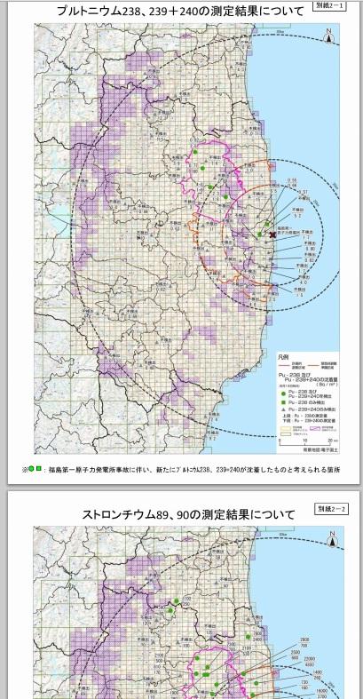 チェルノブイリ汚染地図6