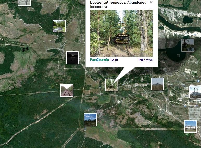チェルノブイリ汚染地図8