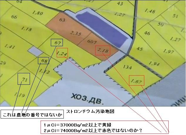 NHKストロンチウム汚染地図