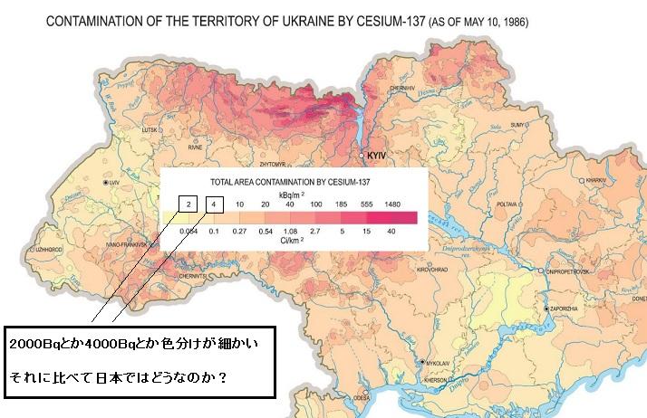 チェルノブイリ汚染地図9