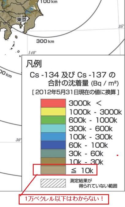 チェルノブイリ汚染地図10