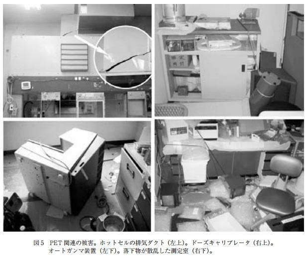 地震加速器3
