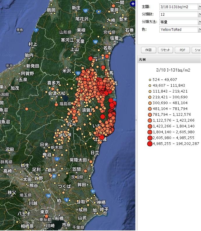 ヨウ素汚染地図全データ