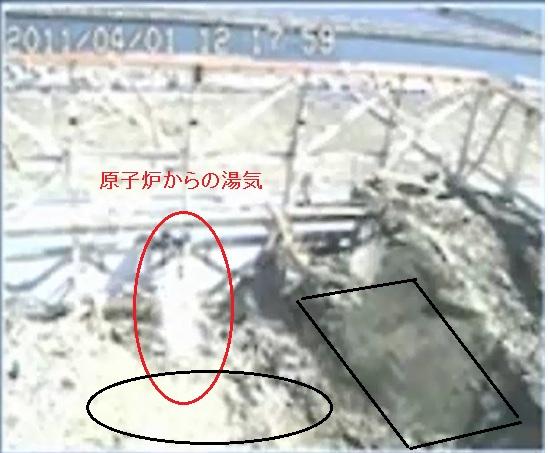 1号機の原子炉湯気