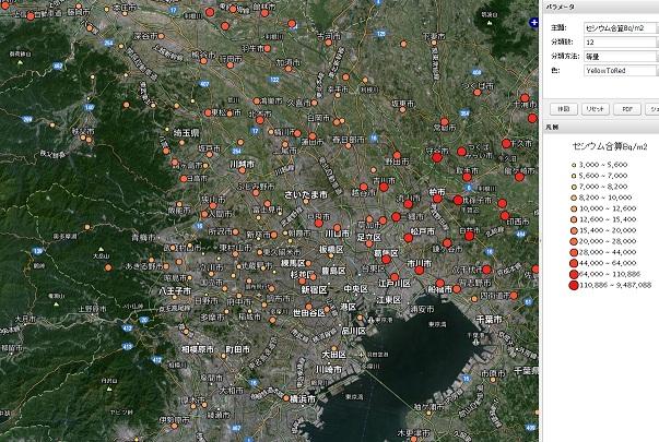 新宿汚染2