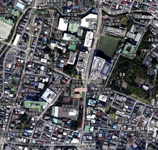 新宿汚染3