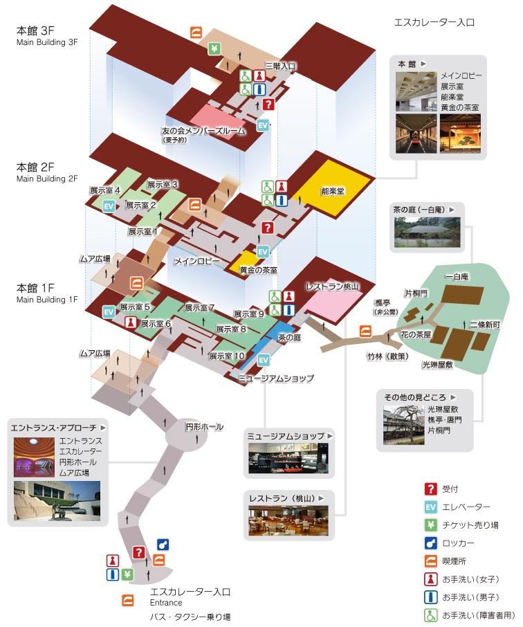 熱海 MOA美術館