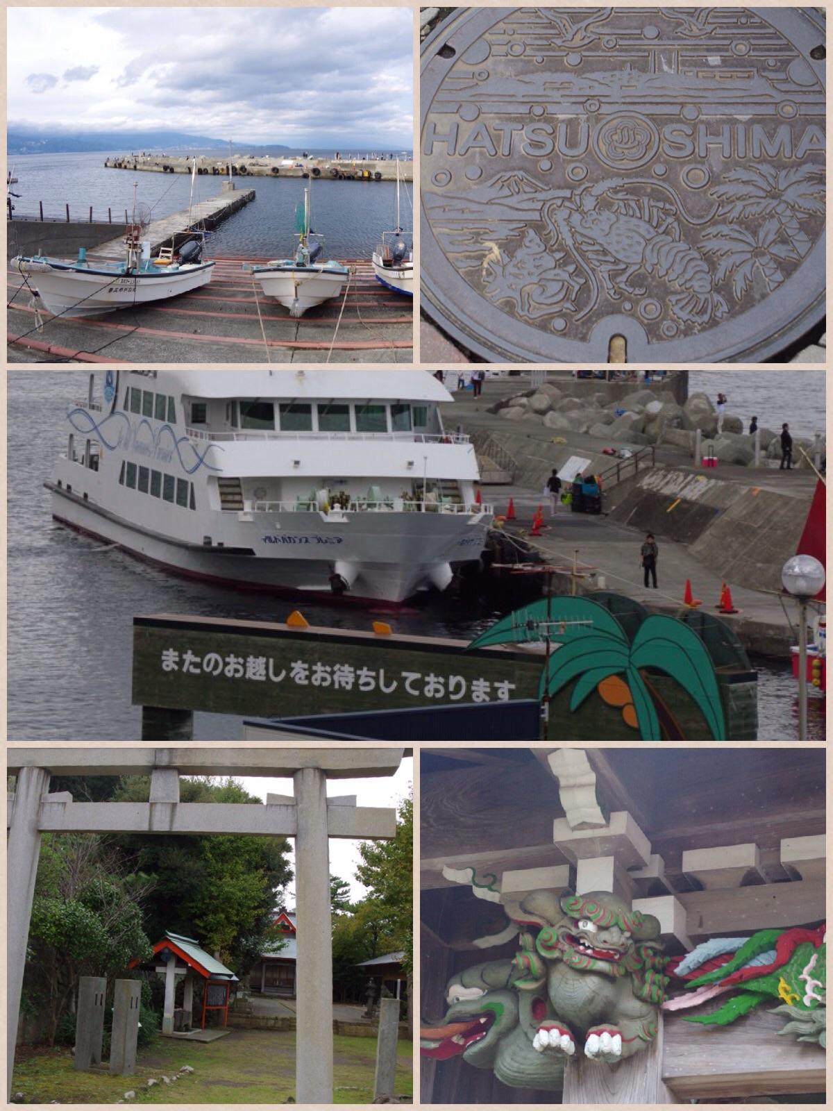 初島 神社 初島港