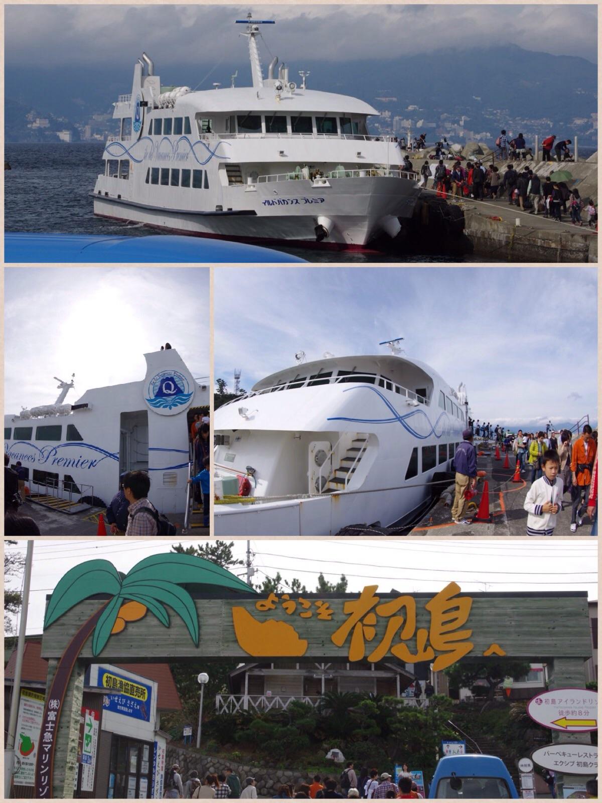 熱海-初島 イルドバカンスプレミア