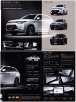Mitsubishi Outlander phev sports style edition