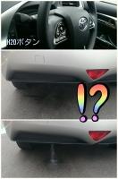 トヨタミライMIRAI試乗