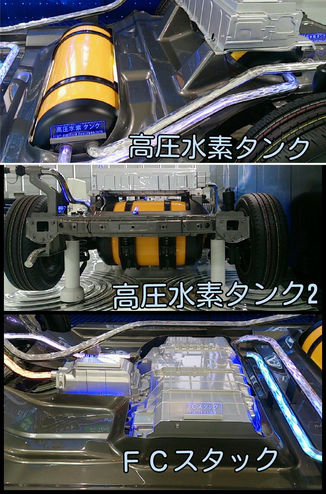 トヨタミライ パワートレイン