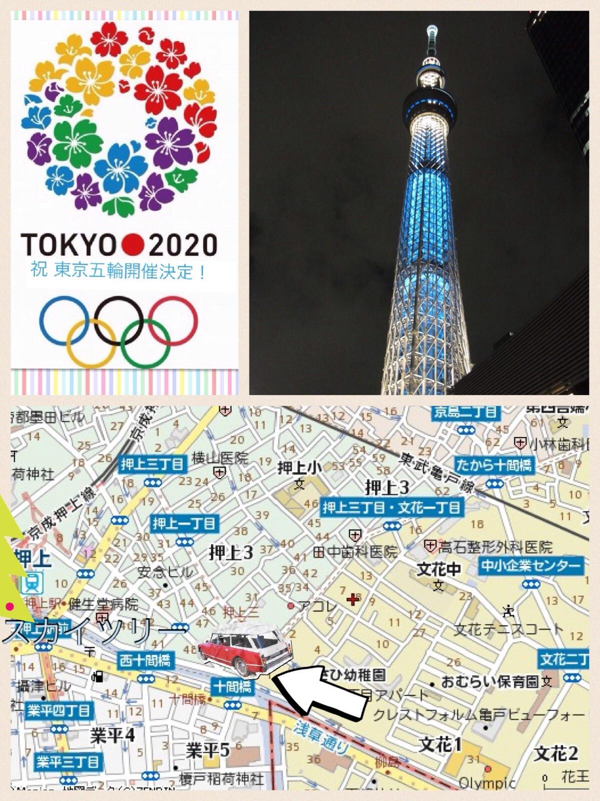 クルマの撮影スポット 東京スカイツリー