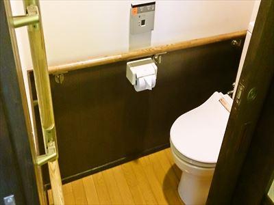 家族風呂付き和洋室トイレ