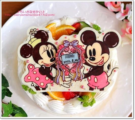 お誕生日ケーキ 10歳ミキミニ