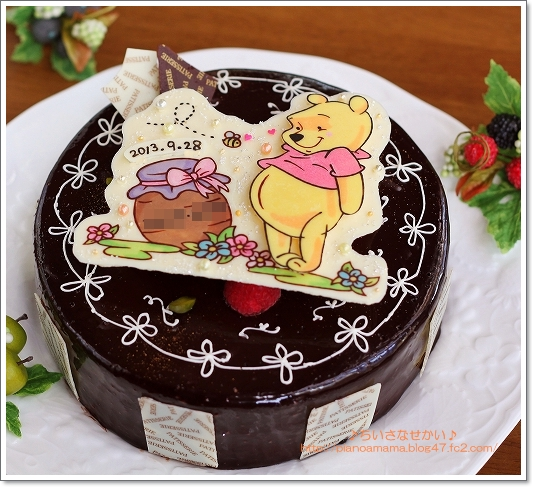 お誕生日ケーキ8歳 プーさん 斜めから
