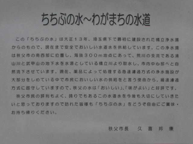 IMG_0531130601.jpg