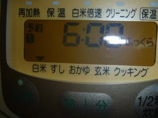P1020960(1).jpg