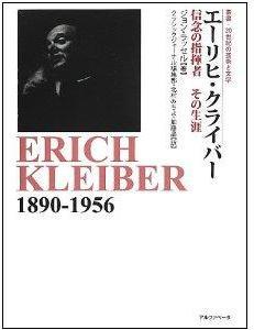 Kleiber_BOOK