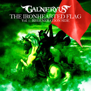 THE IRONHEARTED FLAG Vol 1_ REGENERATION SIDE