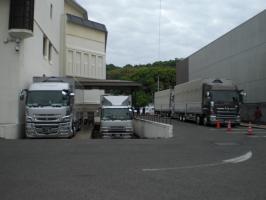 倉敷トラック
