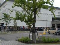 倉敷市民会館2