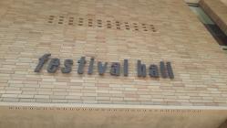 フェスティバルホール2