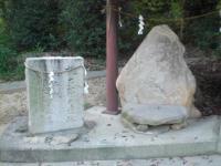 桃太郎の墓1