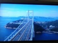 月9瀬戸大橋
