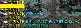 ふぇいと2