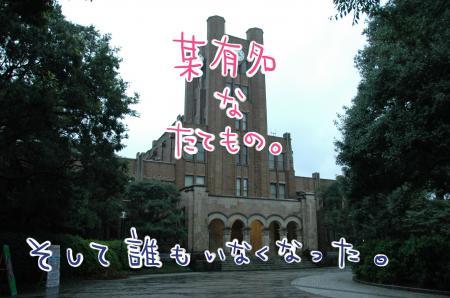 20071027-Tokyo+-+002_convert_20130726191947.jpg