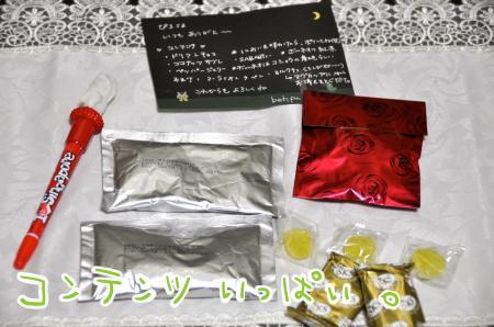 DSC_2809_convert_20131011195413.jpg