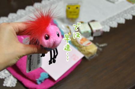 DSC_2849_convert_20131021190438.jpg