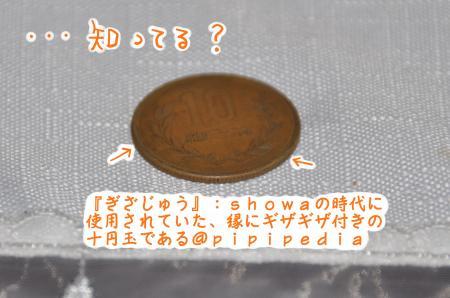 DSC_3148_convert_20131114093124.jpg