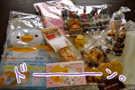 gift_convert_20131011195538.jpg