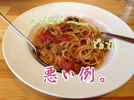 pasta_convert_20130904192420.jpg