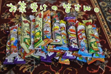 zouryo_convert_20130815125903.jpg