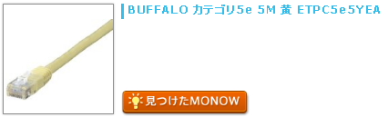 monow3_131128.png